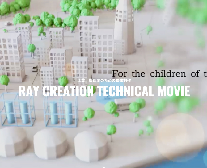 Movie Ray Creation