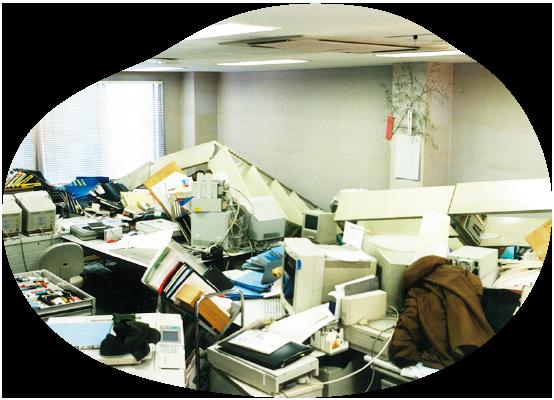 阪神・淡路大震災時のオフィスの様子
