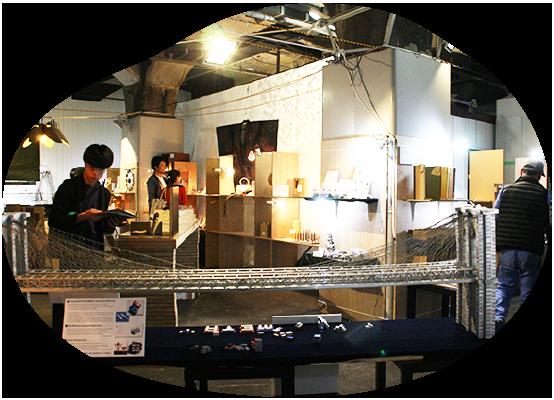 「不良品から富良品へ展」大阪大学、上田安子服飾専門学校、京都大学有志が参加。